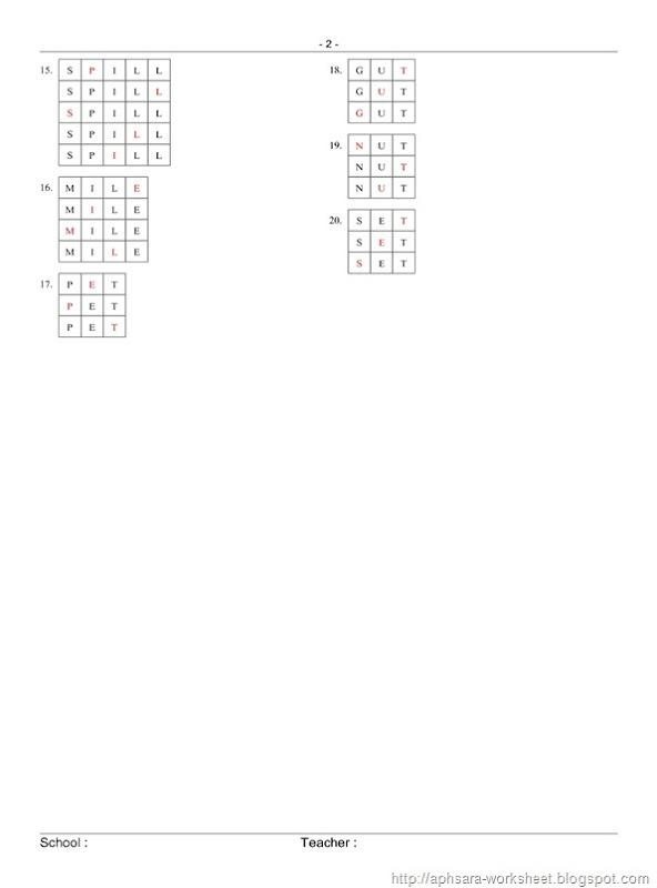 key hidden letter 1-002-002