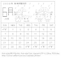 [AA]June calendar