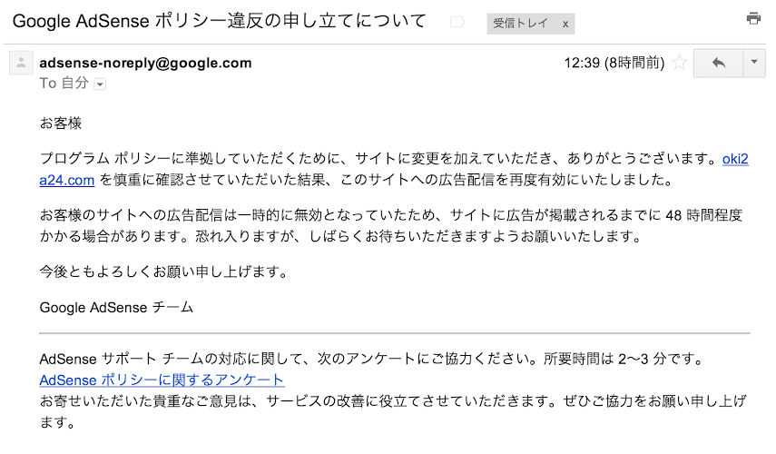 スクリーンショット 2013-08-05 20.52.15.png