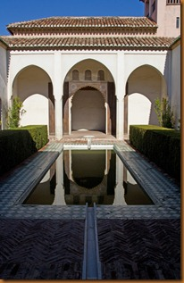 Malaga, alcazar pool