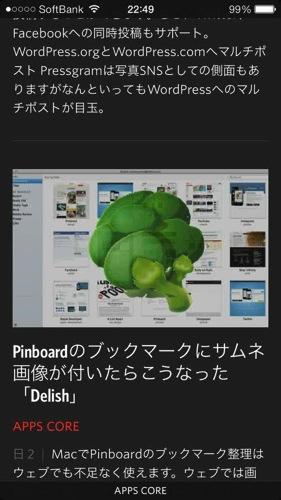 Unread rss reader feed wrangler ios app4