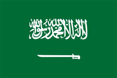 Vlag_Saudi_Arabia.jpg