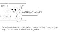 [AA]Mamono