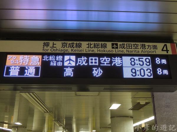 S_DSCN1231.jpg