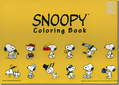 Snoopy in Season - Play Time with Peanuts Mook 2014 06 Coloring Book
