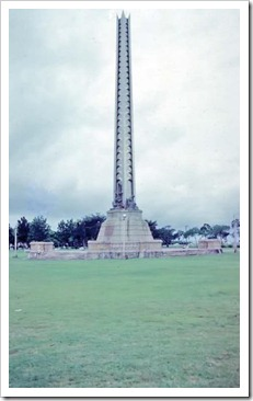 Rizal Monument with Metal Pylon