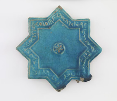 Tile | Origin:  Iran | Period: 12th-13th century  Il-Khanid period | Details:  Not Available | Type: Stone-paste; painted under glaze | Size: H: 20.6  W: 2.0  cm | Museum Code: F1909.100 | Photograph and description taken from Freer and the Sackler (Smithsonian) Museums.