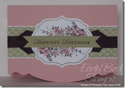 apothecary-birthday