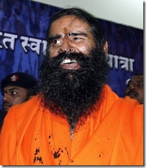 Swami ji.jpg3