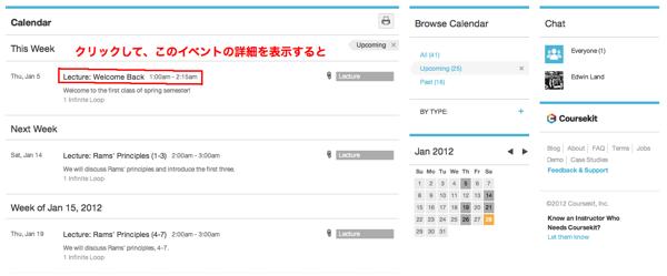 スクリーンショット 2012 01 04 12 32 51