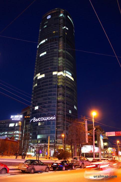 ekaterinburg-001.jpg