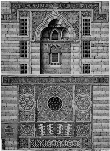 Sabil Qaitbay, near Rumayleh, part s of the facade, 15th century. This sabil on Saliba Street dates to 1479. A trilobed arch surmounts the portal and an unusual medallion design surmounts the iron-grated front windows that characterize sabils. A band of calligraphy, indicated in both details, hints at the building's design program.