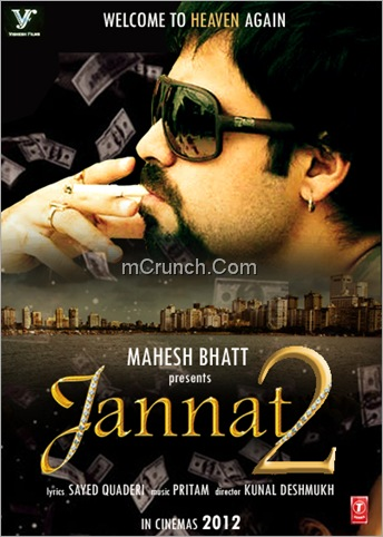 Jannat-2-Welcome-To-Heaven-Again