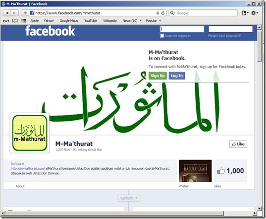 facebook-mmathurat-1000-LIKE