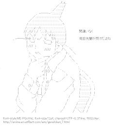[AA]Ogiue Chika Think (Genshiken)