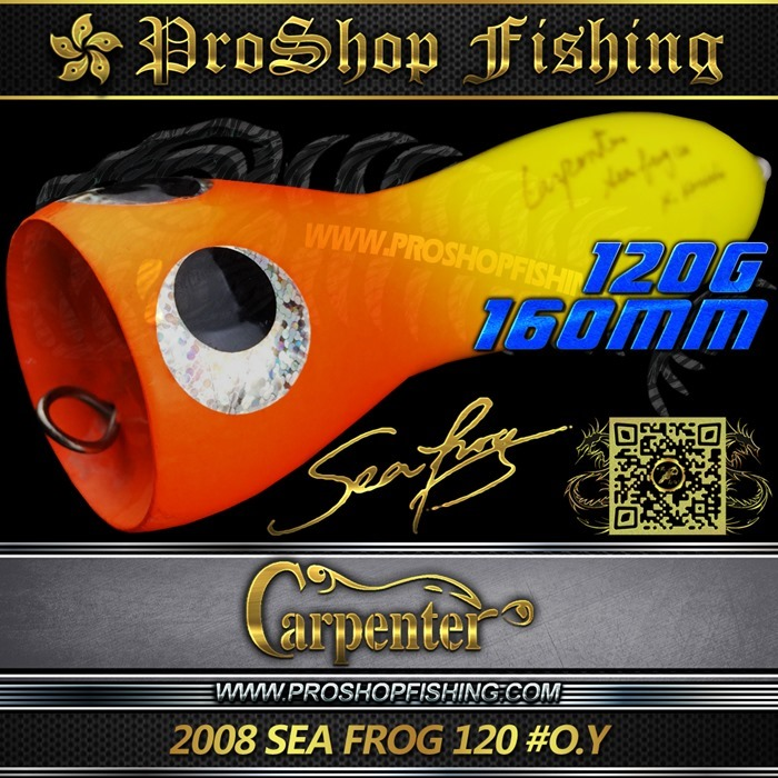 carpenter 2008 SEA FROG 120 #O.Y.1