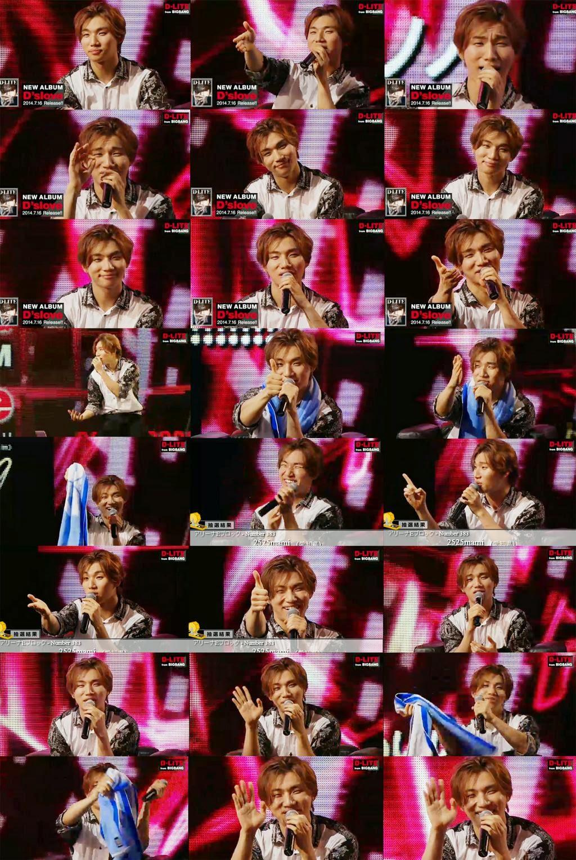 Dae Sung - NicoNico - 23jul2014 - 02.jpg
