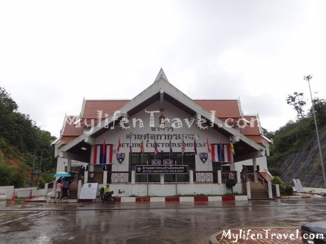Betong Thailand Trip 013