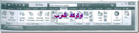 الطباعه (277)_thumb[1]