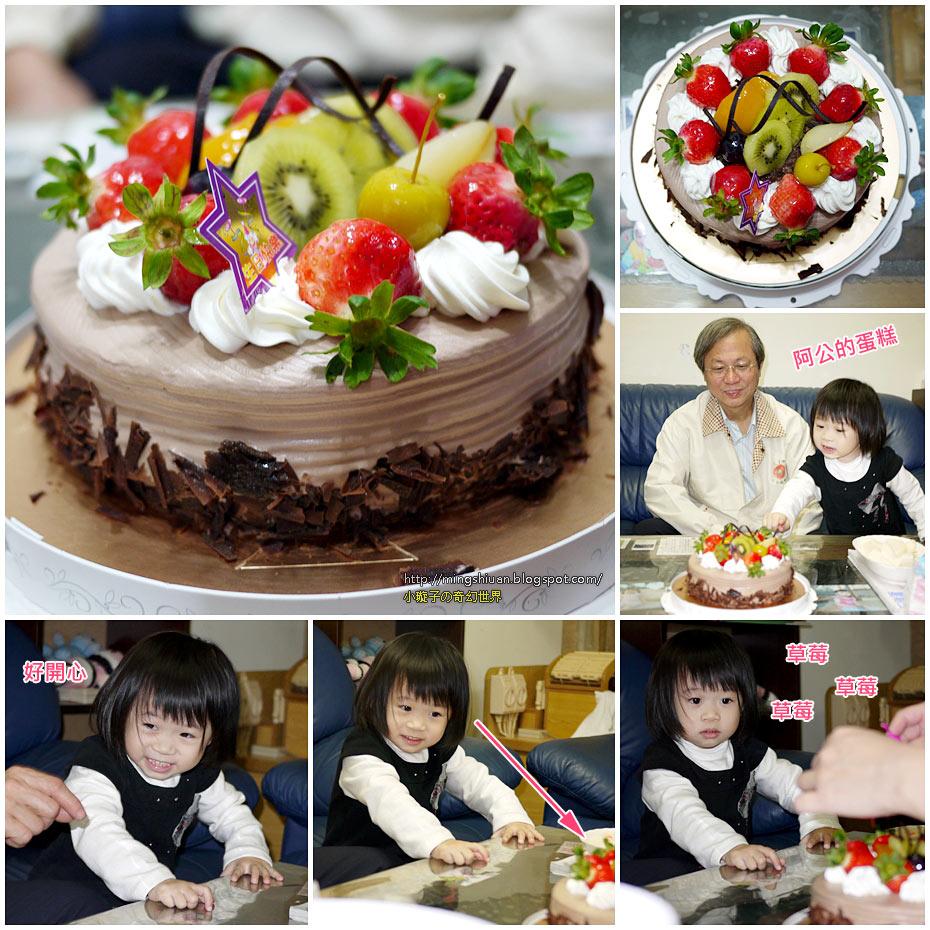 20120124-27food06.jpg