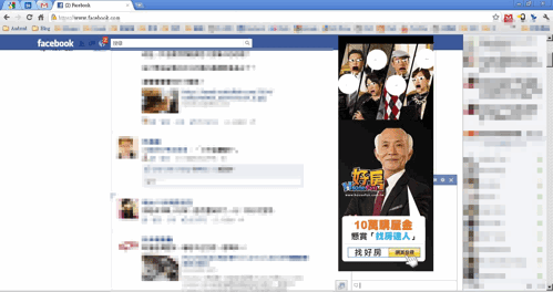 facebook ad-02