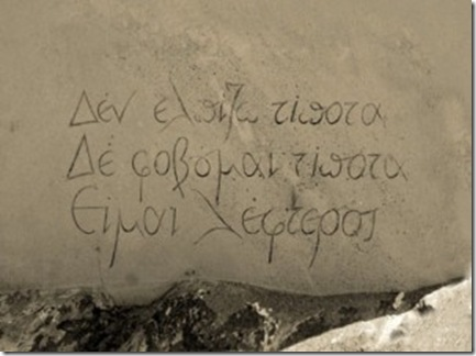 den_elpizo_tipota