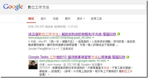 google -06