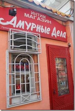 На вулицях Одеси