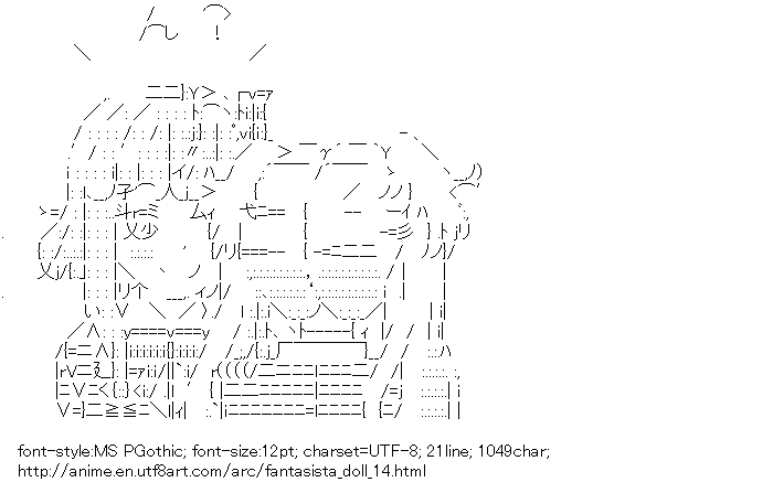 Fantasista Doll,Uno Uzume,Totori Kagami