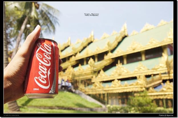 Myanmar461