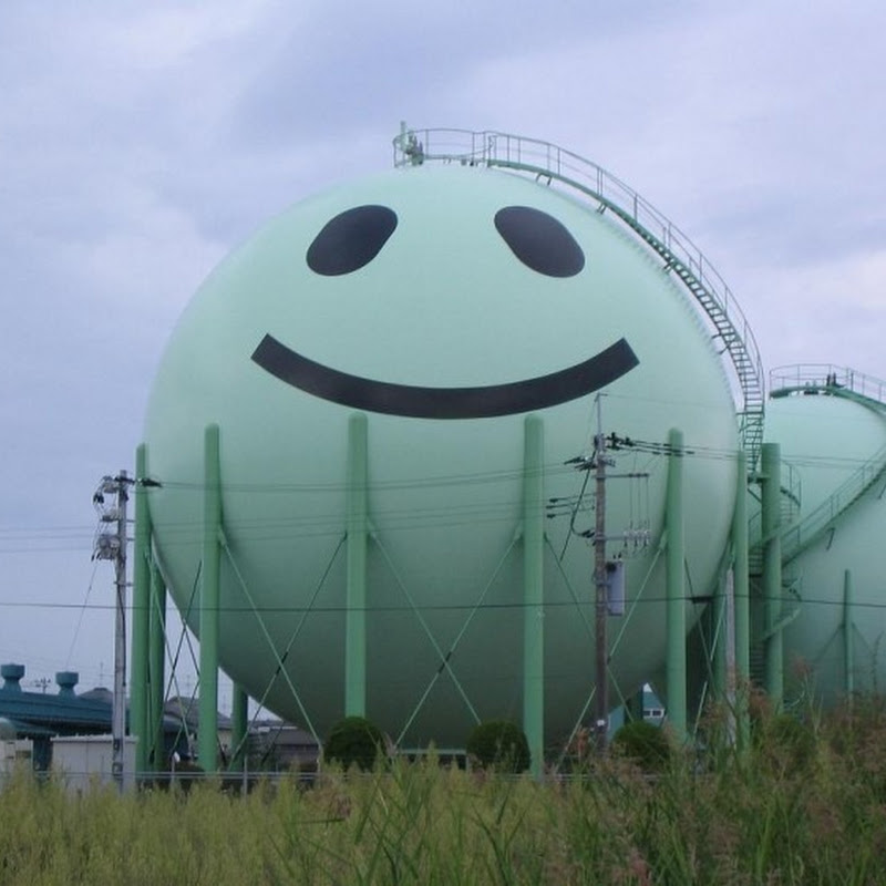 Decorated Gas Tanks Of Japan