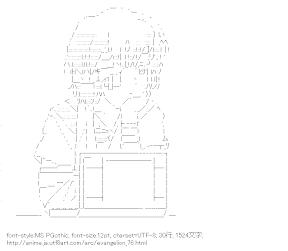 [AA]綾波レイ PC (エヴァンゲリオン)
