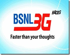 bsnl unlimited 3g hack 2012