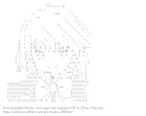 [AA]Okazaki Yumemi (Touhou)