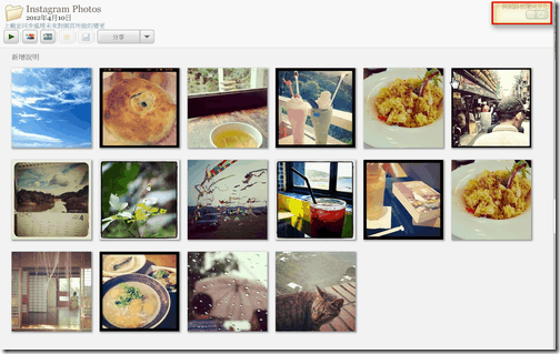 instagram dropbox google -07