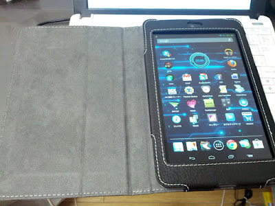 Nexus7cover.jpg