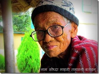 Maili-Tamangni-@-Simlitaar