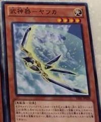 BujinjiYatsuka-LVAL-JP-C
