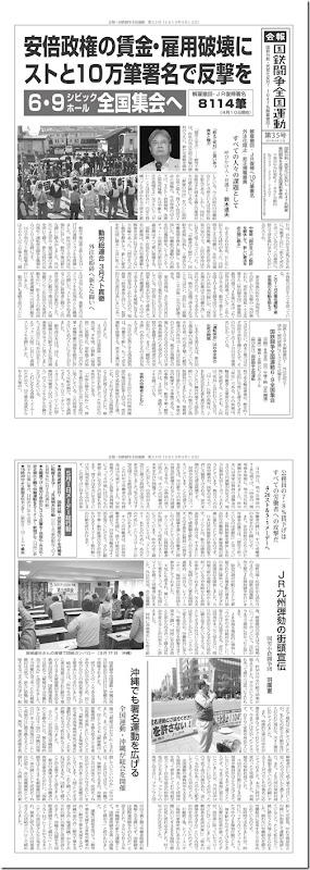 news_35