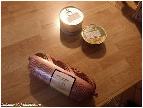 Продукты из магазина Бабушка. Гетеборг. Швеция