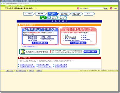 iryouhikouzyo-06