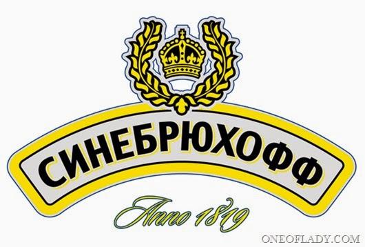 logo-sinebryuhoff