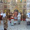 Крестный ход г. Новошахтинск 29.05.2013