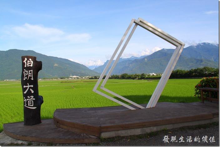 【伯朗大道】位於台東縣池上鄉錦新三號道路(東6鄉道),這裡有兩個景點,一個是可以跟大自然的山巒與稻田一起入鏡的相框,一個是金城武乘涼的大樹。