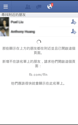 facebook find friends nearby-02