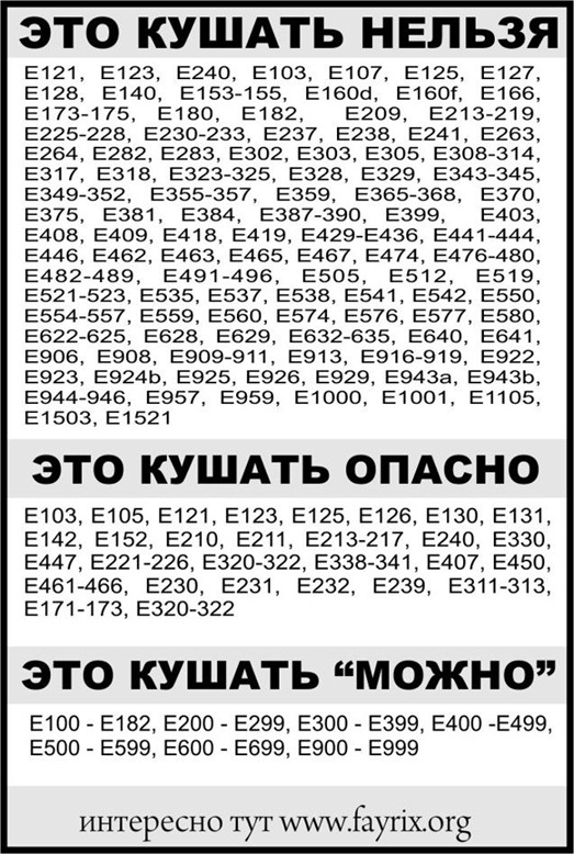 179345_297812760338687_1686203332_n