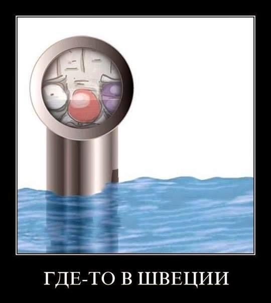 Алкоголизм - трагедия российской экономики, - Die Welt - Цензор.НЕТ 7356