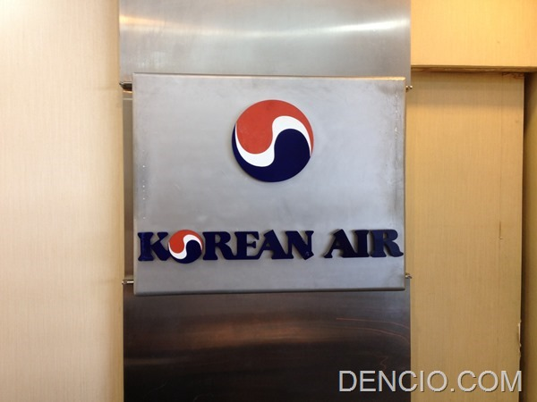 Korean Air Lounge NAIA 13