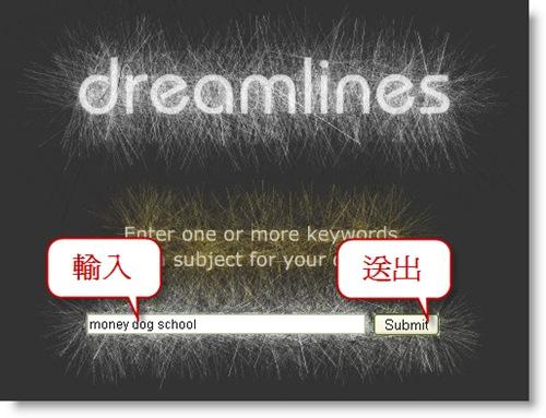 dreamlines-02