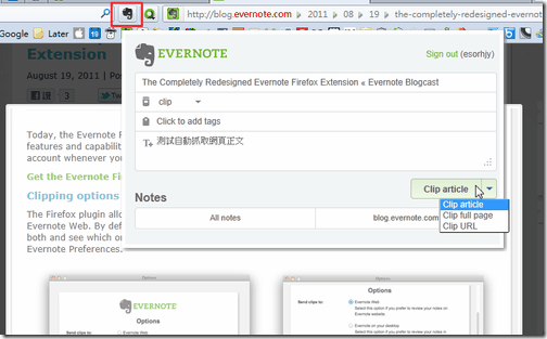 firefox evernote-03